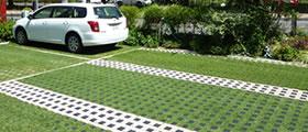 屋上・壁面・駐車場緑化