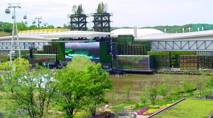 施工実績:2005年万国博覧会「愛・地球博」バイオラング