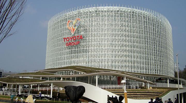 施工実績:2005年万国博覧会「愛・地球博」トヨタグループ館